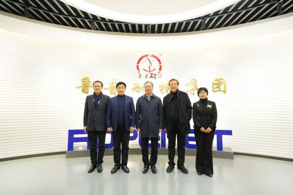 国际纺联主席、中国纺织工业联合会会长孙瑞哲一行人莅临鲁普beplayapp体育集团参观调研