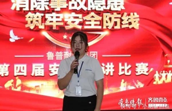 泰安市鲁普耐特集团:演讲比赛宣传安全知识,促安全发展