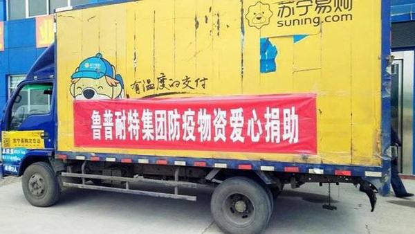 高端纺问鲁普beplayapp体育沈明:振兴中国绳业 铸就国际品牌