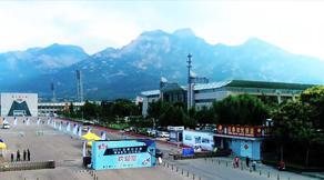 """2020中国攀岩联赛""""鲁普耐特"""""""