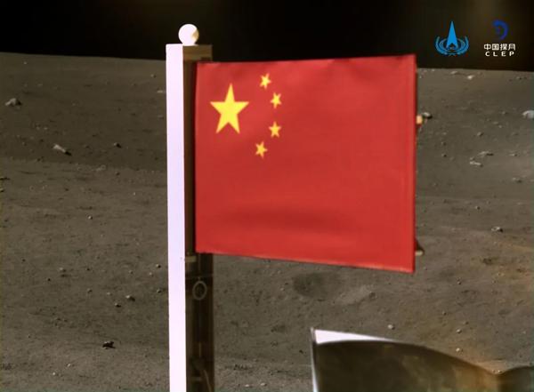 """国旗耀月——产业用纺织品""""织就""""月球上这面五星红旗"""