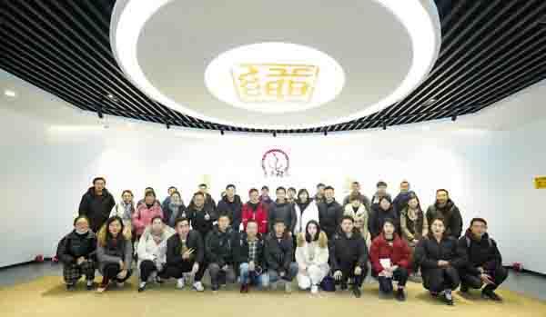 鲁普beplayapp体育集团携手金牌导游共同打造泰安工业旅游新高地
