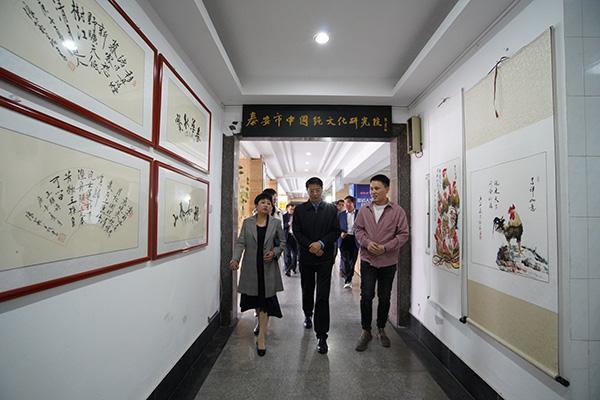 鲁普要闻 泰安市副市长袁久党莅临鲁普小镇如康家园走访慰问